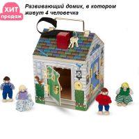 """Музыкальный домик с 4-мя комнатами и человечками """"Создай свой мир"""" (дом с замками 2505) Для малышей от 1 года"""