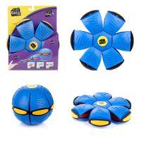 Мяч трансформер Flat Ball P3 Disc (Мяч для игр на природе)