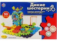 Детский конструктор дикие шестерёнки 53 детали