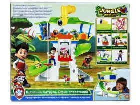 Игровой набор Щенячий патруль Офис Спасателей Jungle Rescue
